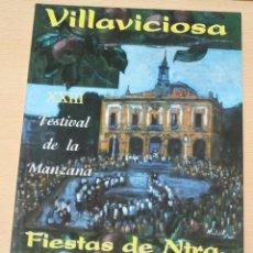 Folletos de turismo: FIESTAS DE NUESTRA SEÑORA DEL PORTAL - XXIII FESTIVAL DE LA MANZANA - VILLAVICIOSA - 2001. Lote 134233754