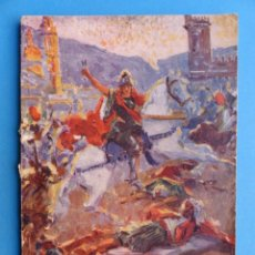 Folletos de turismo: ALCOY, ALICANTE, LIBRITO-PROGRAMA FIESTAS MOROS Y CRISTIANOS, PUBLICIDAD PAPEL FUMAR BAMBU, AÑO 1945. Lote 135105814