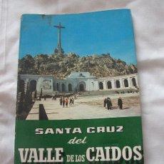 Folletos de turismo: GUIA DE SANTA CRUZ DEL VALLE DE LOS CAIDOS 1961. Lote 135132774