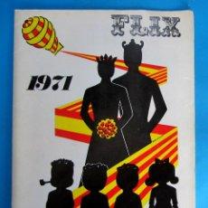 Folletos de turismo: FIESTA MAYOR, FIESTAS MAYORES. FLIX, 1971. CON HOJAS Y FOLLETOS ADICIONALES.. Lote 135352690