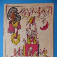 Folletos de turismo: VALENCIA, LLIBRET DE LA FALLA DE CASTELAR, AÑO 1947 - FALLAS DE SAN JOSE. Lote 135633515