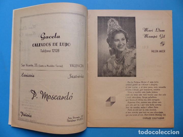 Folletos de turismo: VALENCIA, LLIBRET DE LA FALLA DEL TIO PEP CAUDILLO SAN VICENTE, AÑO 1951 - FALLAS DE SAN JOSE - Foto 3 - 135633571
