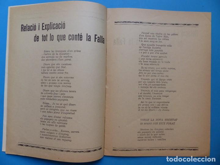 Folletos de turismo: VALENCIA, LLIBRET DE LA FALLA DEL TIO PEP CAUDILLO SAN VICENTE, AÑO 1951 - FALLAS DE SAN JOSE - Foto 4 - 135633571