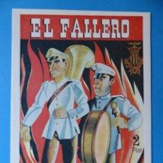 Folletos de turismo: VALENCIA, EL FALLERO, AÑO 1949 - FALLAS DE SAN JOSE. Lote 135633623