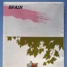 Folletos de turismo: DESPLEGABLE TURISTICO NAVARRE SPAIN NAVARRA 1988. Lote 136372314
