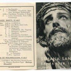 Folletos de turismo: SANTANDER, SEMANA SANTA 1963. HORARIO DE CULTOS. Lote 137503450