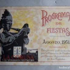 Folletos de turismo: PROGRAMA DE FIESTAS. LA CORUÑA. AGOSTO DE 1951.. Lote 138141314