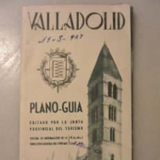 Folletos de turismo: FOLLETO TURISMO VALLADOLID.PLANO GUIA. 1957. Lote 138698138