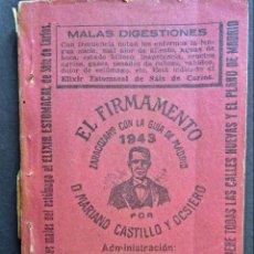 Folletos de turismo: CALLEJERO Y CALENDARIO DE MADRID EL FIRMAMENTO DEL AÑO 1943. Lote 138793506