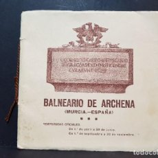 Folletos de turismo: AGUAS TERMALES CATÁLOGO BALNEARIO DE ARCHENA MURCIA 1917. Lote 139096214