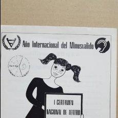 Folletos de turismo: FOLLETO TEATRO LOPE DE VEGA SEVILLA.- 1981.- I CERTAMEN NACIONAL DE TEATRO INFANTIL PARA SORDOS . Lote 139339430