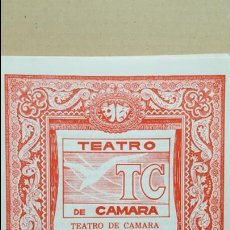 Folletos de turismo: FOLLETO TEATRO LOPE DE VEGA SEVILLA.- 1984. TEATRO DE CAMARA DE MADRID. LAS PICARDIAS DE SCAPIN. Lote 139458042