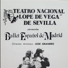 Folletos de turismo: FOLLETO TEATRO LOPE DE VEGA SEVILLA.- 1984. BALLET ESPAÑOL DE MADRID. DIR. JOSE GRANERO. Lote 139568358