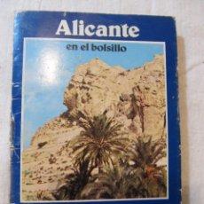 Folletos de turismo: ALICANTE EN EL BOLSILLO - CALLEJERO. Lote 139821542