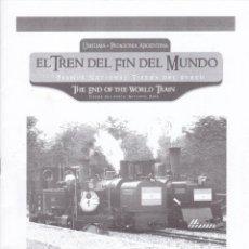 Folletos de turismo: FOLLETO HISTORIA INFORMACIÓN EL TREN DEL FIN DEL MUNDO. USHUAIA. TIERRA DEL FUEGO. ARGENTINA. CARCEL. Lote 142995322