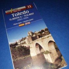 Folletos de turismo: TOLEDO (CASTILLA LA MANCHA) TURÍSTICA / TOURIST - PLANO GUÍA - CITYPLAN GUIDE. Lote 143653118