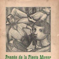 Folhetos de turismo: VILAFRANCA DEL PANADÉS - PREGÓN FIESTA MAYOR 1963 - MONUMENTO CASTELLERS - ILUSTRACIONES PAU BOADA. Lote 146145806