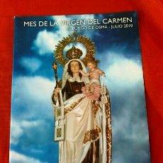 Brochures de tourisme: MES DE LA VIRGEN DEL CARMEN - BURGO DE OSMA (SORIA) (JUL 2010) PROGRAMA DE CULTOS MISAS DIFUNTOS -. Lote 147699974