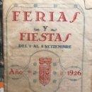 Folletos de turismo: MOLINA ARAGÓN. FERIAS Y FIESTAS 1926. Lote 147908848