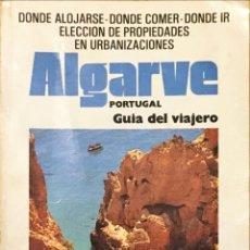 Folletos de turismo: GUIA, MAPA TURISTICO ALGARVE.. Lote 148244698