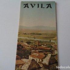 Folletos de turismo: AVILA. ANTIGUA INFORMACIÓN TURISTICA CON PLANO DE LA CIUDAD. DESPLEGABLE. Lote 149561942