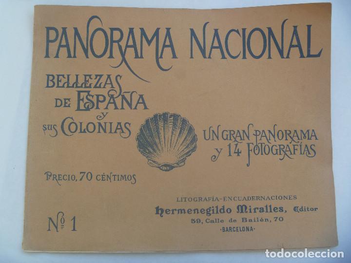 PANOMA NACIONAL. BELLEZAS DE ESPAÑA Y SUS COLONIAS, Nº 1 : FILIPINAS, SEVILLA, ETC. SIGLO XIX (Coleccionismo - Folletos de Turismo)