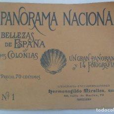 Folletos de turismo: PANOMA NACIONAL. BELLEZAS DE ESPAÑA Y SUS COLONIAS, Nº 1 : FILIPINAS, SEVILLA, ETC. SIGLO XIX. Lote 150096270