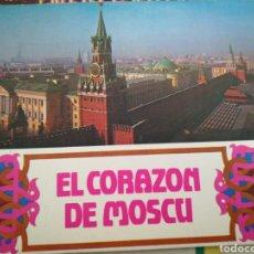 Folletos de turismo: EL CORAZÓN DE MOSCÚ 1988. Lote 150765492