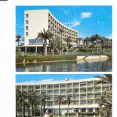 Folhetos de turismo: PARADOR COSTA BLANCA (ALICANTE) - COLECCIÓN ESPAÑA MONUMENTAL. Lote 151243462