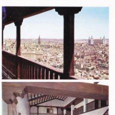 Folhetos de turismo: PARADOR CONDE DE ORGAZ (TOLEDO) - COLECCIÓN ESPAÑA MONUMENTAL. Lote 151243766