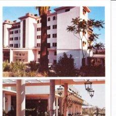 Folhetos de turismo: PARADOR LA AZURRAFA (CÓRDOBA) - COLECCIÓN ESPAÑA MONUMENTAL. Lote 151244086