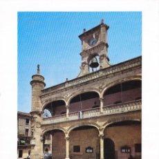 Folhetos de turismo: PARADOR ENRIQUE II (SALAMANCA) - COLECCIÓN ESPAÑA MONUMENTAL. Lote 151244258