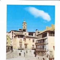 Folhetos de turismo: PARADOR DE TERUEL (TERUEL) - COLECCIÓN ESPAÑA MONUMENTAL. Lote 151244470