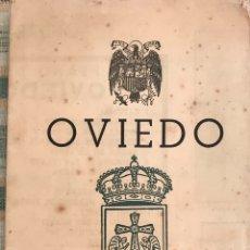 Folletos de turismo: PLANO GUIA DE OVIEDO AÑOS 40. ASTURIAS. Lote 151468812