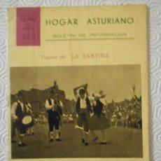 Folletos de turismo: HOGAR ASTURIANO. BARCELONA. TRIMESTRE 3º. SEPTIEMBRE 1964. BOLETIN DE INFORMACION. FIESTAS DE LA SAN. Lote 151888770