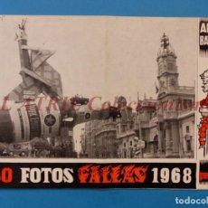 Folletos de turismo: VALENCIA - ALBUM PROGRAMA FALLAS BAYARRI - AÑO 1968. Lote 153702710