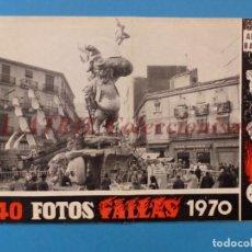 Folletos de turismo: VALENCIA - ALBUM PROGRAMA FALLAS BAYARRI - AÑO 1970. Lote 153702946