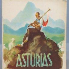 Folletos de turismo: ASTURIAS. DIRECCION GENERAL DE TURISMO. Lote 154359382