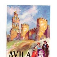 Folletos de turismo: FOLLETO PUBLICIDAD VISITA ÁVILA 1956, CUATRO POSTES, TOROS DE GUISANDO, CAMPAMENTO DE GREDOS. ARCO... Lote 154383226