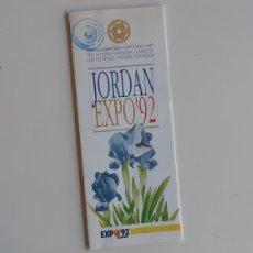 Folletos de turismo: (SEVILLA) EXPO 92 - FOLLETO JORDANIA JORDAN. Lote 154514145
