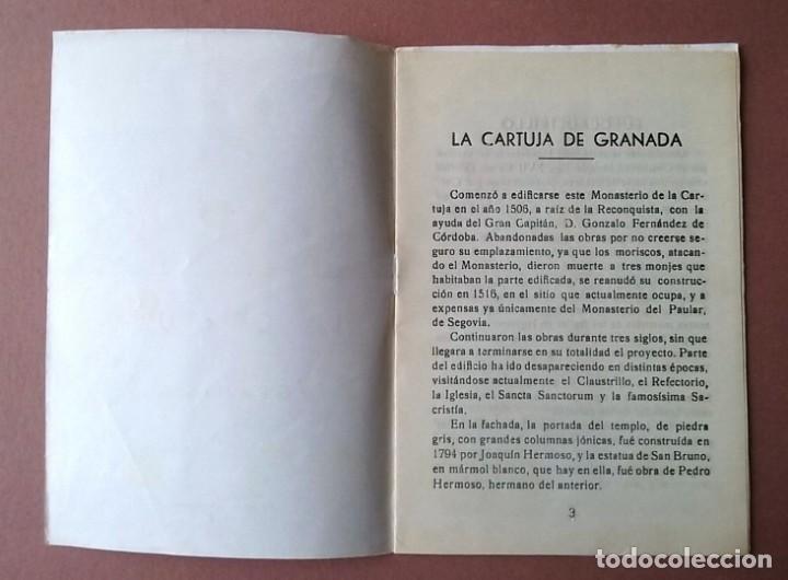 Folletos de turismo: GUÍA MONASTERIO DE LA CARTUJA. GRANADA. 1964. IMP. EL SAGRADO CORAZÓN. 12 PÁGINAS. - Foto 2 - 155296502