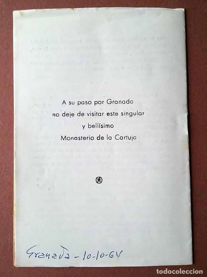 Folletos de turismo: GUÍA MONASTERIO DE LA CARTUJA. GRANADA. 1964. IMP. EL SAGRADO CORAZÓN. 12 PÁGINAS. - Foto 5 - 155296502