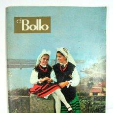 Brochures de tourisme: EL BOLLO. 1971. AVILES. ASTURIAS. Lote 155569270