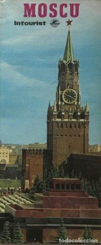Guía de viaje. Moscú. Unión Soviética
