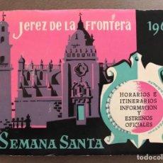 Folletos de turismo: ANTIGUO ITINERARIO SEMANA SANTA JEREZ 1966. Lote 158184110