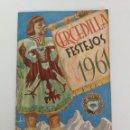 Folletos de turismo: ANTIGUO Y PRECIOSO PROGRAMA DE LAS FIESTAS DE CERCEDILLA - 1961 - MULTITUD DE PUBLICIDAD Y FOTOGRAFI. Lote 159683602
