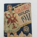 Folletos de turismo: ANTIGUO Y PRECIOSO PROGRAMA DE LAS FIESTAS DE CERCEDILLA - 1947 - DETALLE FESTEJOS Y CERCEDILLA EN C. Lote 159684482