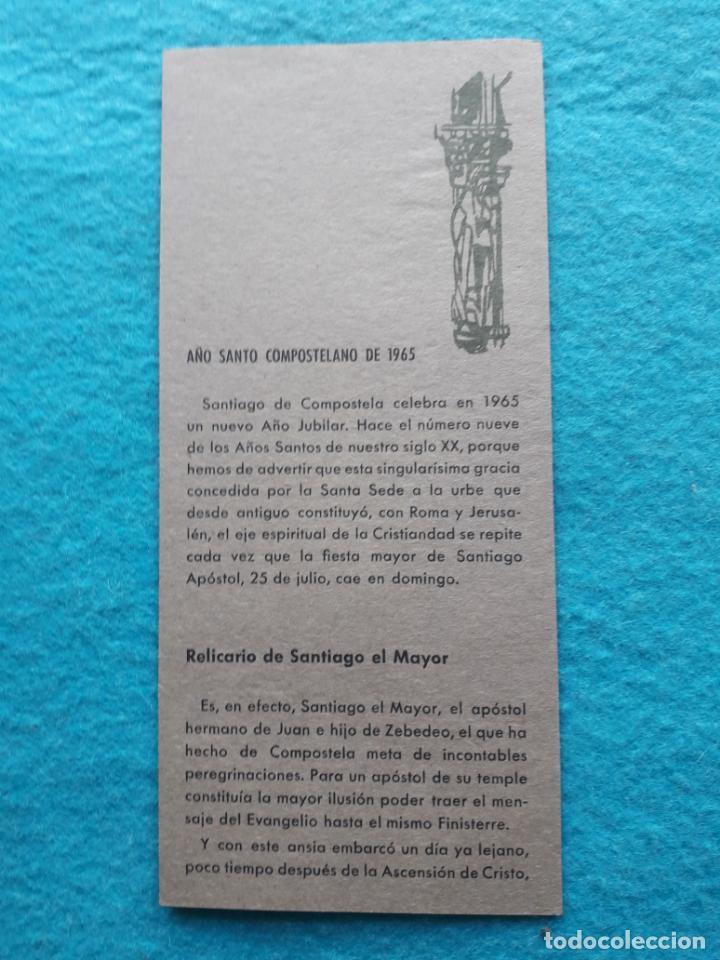 Folletos de turismo: Lote de 3 Folletos de Turismo de Santiago de Compostela. Años 60 - Foto 3 - 160841618