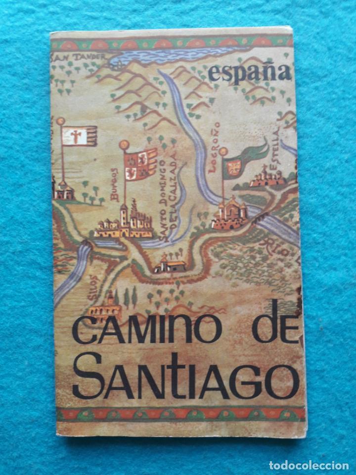 Folletos de turismo: Lote de 3 Folletos de Turismo de Santiago de Compostela. Años 60 - Foto 4 - 160841618