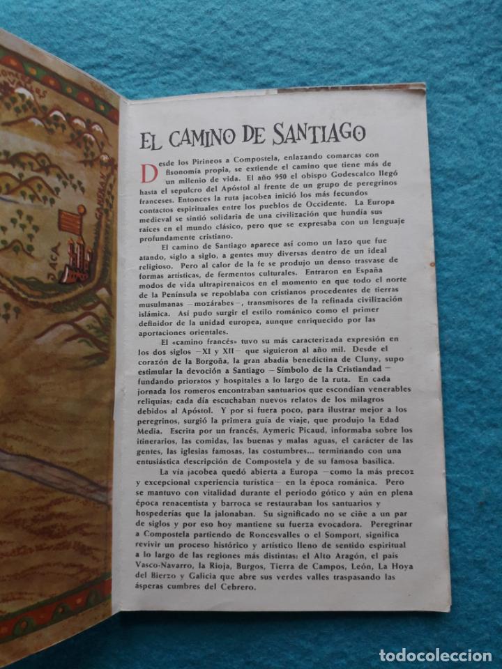 Folletos de turismo: Lote de 3 Folletos de Turismo de Santiago de Compostela. Años 60 - Foto 6 - 160841618